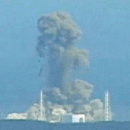 "Photo: Fukushima Reactor breached, rising to ""unimaginable"" levels of radiation"